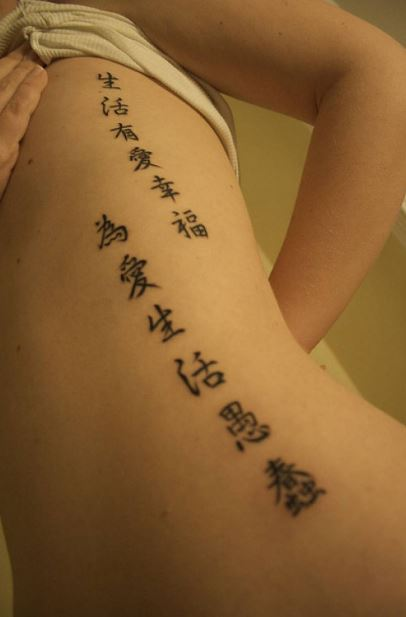 Cineses Quotes Tattoos Designs For Girls